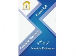 Scientific References of the Pharmacy College